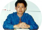 Cheng Guang Shi